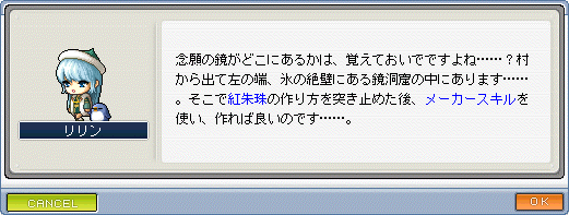 2009_1230_18.png
