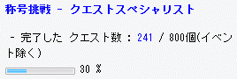 2010_0122_20.png