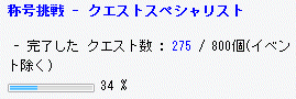 2010_0123_44.png