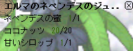 2010_0124_34.png