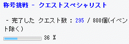2010_0124_38.png