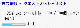 2010_0126_22.png
