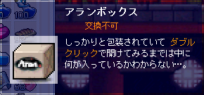 2010_0126_30.png