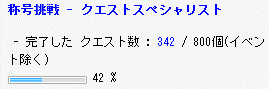 2010_0128_16.png