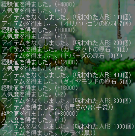 2010_0130_23.png