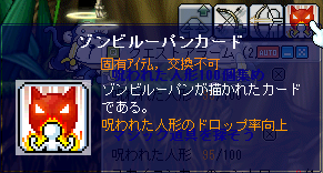 2010_0130_4.png