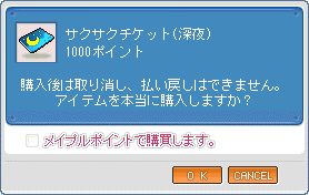 2010_0131.png