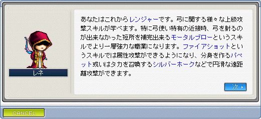 2010_0211_69.png