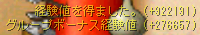 2010_0226_5.png