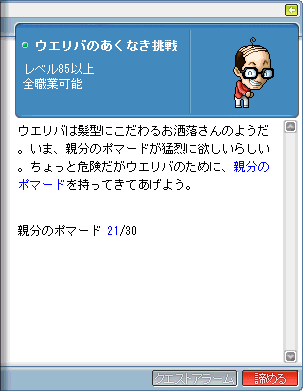 2010_0321_22.png
