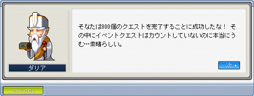 2010_0321_32.png