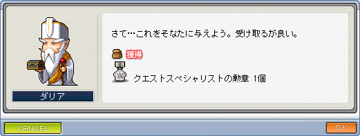 2010_0321_33.png