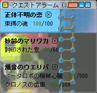 2010_0321_6.png