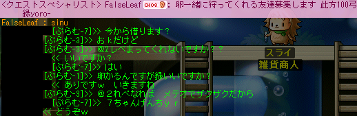 2010_0329_12.png