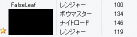 2010_0329_14.png