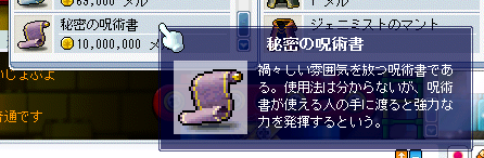 2010_0419_8.png