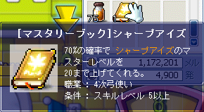 2010_0421_2.png