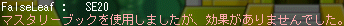 2010_0421_3.png