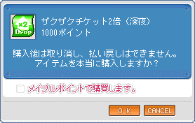 2010_0428_2.png