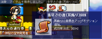 2010_0429_63.png