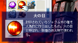 2010_0515_32.png