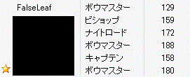 2010_0516_8.png