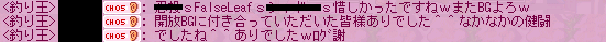 2010_0521_13.png