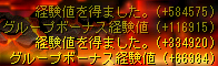 2010_0605_7.png