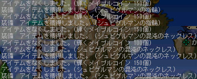 2010_0724_76.png