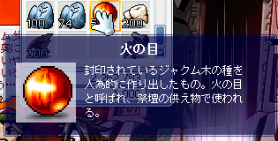 2010_0806_26.png