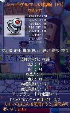 2010_0924_12.jpg