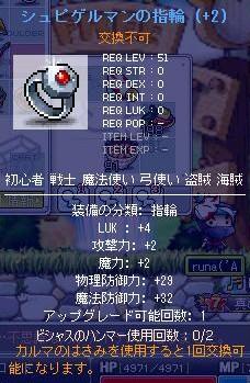 2010_0924_14.jpg