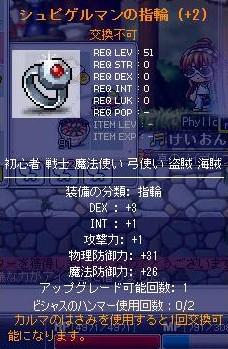 2010_0924_17.jpg