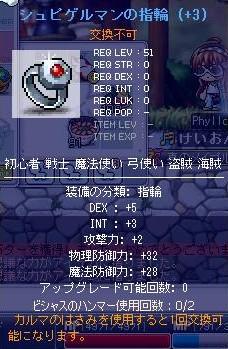 2010_0924_19.jpg