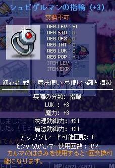 2010_0924_26.jpg