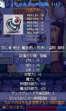 2010_0924_9.jpg