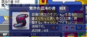 2010_1003_21.jpg