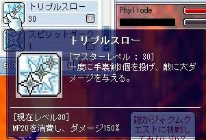 2010_1005_2.jpg