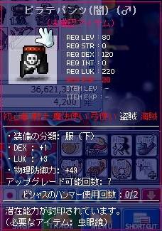 2010_1008_8.jpg