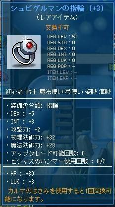 2010_1130_5.jpg