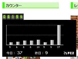 2010_1217_42.jpg