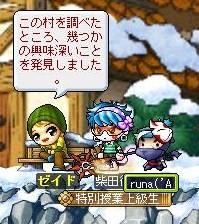 2010_1220_10.jpg