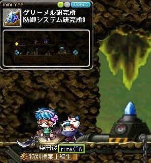 2010_1228_54.jpg