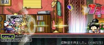 2011_0101_39.jpg