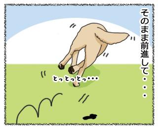 羊の国のラブラドール絵日記 3月28日3