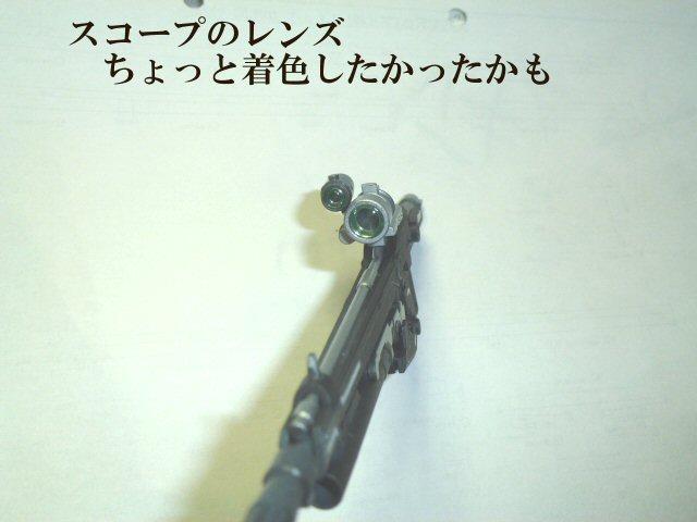 ビームライフル2