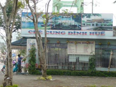 ベトナムのチェー屋さん1