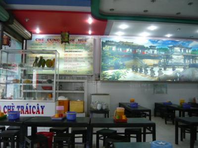 ベトナムのチェー屋さん2
