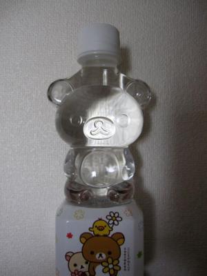 リラックマペットボトル