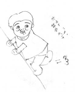 senbei.jpg